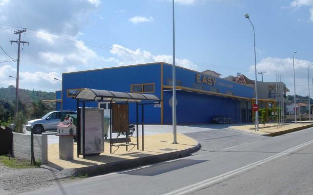 Super Market EASY στην Πάτρα – 2004